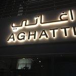 صورة فوتوغرافية لـ Aghatti