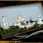 Крестовоздвиженский монастырь город Полтава
