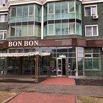 Bon Bon의 사진