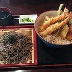 Photo of Dojima-Ann