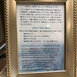 Hotel Nikko Princess Kyoto Φωτογραφία