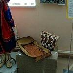 Museum Resource Centre Φωτογραφία
