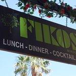 صورة فوتوغرافية لـ Fikos Bar Ristorante