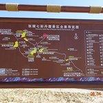 Zhangye Danxia Geopark ภาพถ่าย