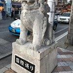ภาพถ่ายของ Kokusaidori