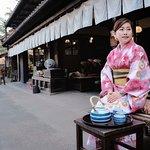 Kazariya dessert shop at Imamiya Shrine entrance