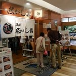 Photo of Numazu Uogashizushi, Parche 6F