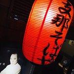 竹の子ラーメン ¥1000
