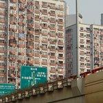 Cartoline da Shanghai, Cina