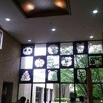 Mie Prefectural Art Museum Resmi