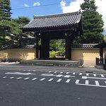 Φωτογραφία: Jotenji Temple
