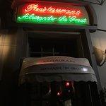 Μέγας Αλέξανδρος Greek Restaurant Φωτογραφία