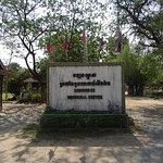 Choeung Ek Genocidal Center signage