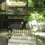 Bild från Musashi Ichinomiya Hikawa Shrine