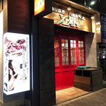 XI'AN神田西口店の写真