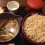 Photo of Honke Tagoto Sanjo Teramachi Honten