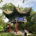 Bilde fra Ningwozhuang Hotel