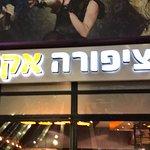 Billede af Tzipora Jerusalem