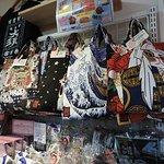 ภาพถ่ายของ Osu Shopping Street