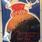 Planetarium – fénykép