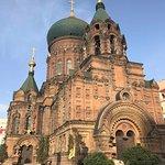 ภาพถ่ายของ Saint Sophia Cathedral