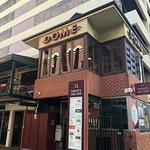 Photo de Dome Cafe