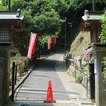 参道入口。 急な坂を登って行きます。