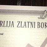 Φωτογραφία: Zlatni Bokal