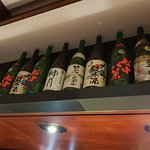 Foto di Shiki Japanese Restaurant