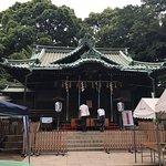 Billede af Yoyogi Hachimangu Shrine
