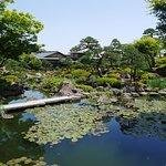 Yuushien Garden Φωτογραφία