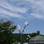 صورة فوتوغرافية لـ Mizuki Shigeru Museum