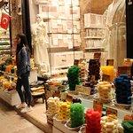 صورة فوتوغرافية لـ Egyptian Bazaar