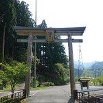 Ihi Shrine Photo