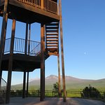 Uchu Observation Tower