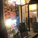 PIZZABAR KomuGi 久茂地店