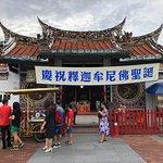 Cheng Hoon Teng Temple Φωτογραφία