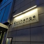 Foto de The Exchange