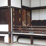 Kyoto Imperial Palace Φωτογραφία