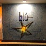 Blu Bar & Grill照片