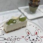 Seijo Fruitier Foto