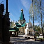 Photo of Ganina Yama Monastery