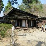 Iwahashi Samurai House照片