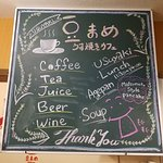 Usuyaki Cafe Mamemame照片