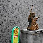 川上音二郎像の近景