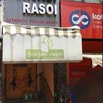 Zdjęcie The Punjabi Rasoi