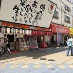 Tsutenkaku ภาพถ่าย