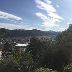 Yoshida Koriyama Castle Old Site Bild