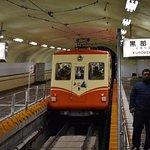 ภาพถ่ายของ Kurobe Cable Car