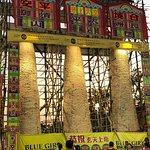 Glimpses of Bun Festival'18